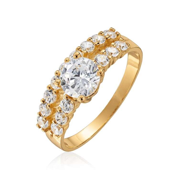 Ring Dobbel Cz 585